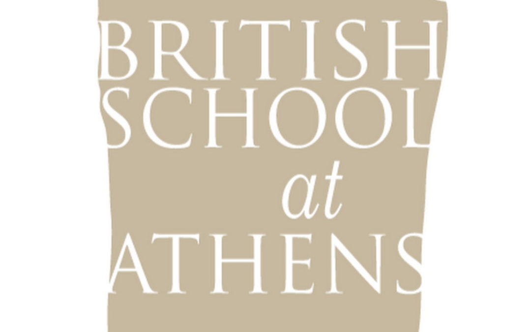 JS Morrison Grant at the British School at Athens